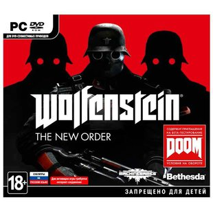 Bethesda Softworks Wolfenstein: The New Order