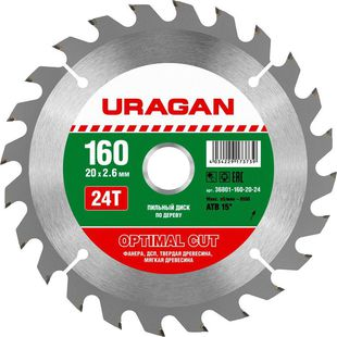 "Uragan ""Optimal Cut"" 36801-160-20-24"